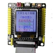 STM32F103RBT6 Минимальная Системы доска MCU STM32 развития Основной совет