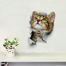 3D Cats Wall Sticker Toilet Stickers Hole View Vivid Dogs Bathroom Room Decoration Animal Vinyl Decals Art Sticker Wall Poster
