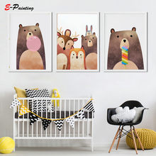 Modern Wall Art Baby Animals Poster Cute Brown Bear Picture Canvas Painting Nursery Decoration Kid Bedroom Decor Christmas Gift(China)
