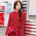 INMAN 2018 New Products Women Spring Solid Color And A Half High Collar Sweater Women