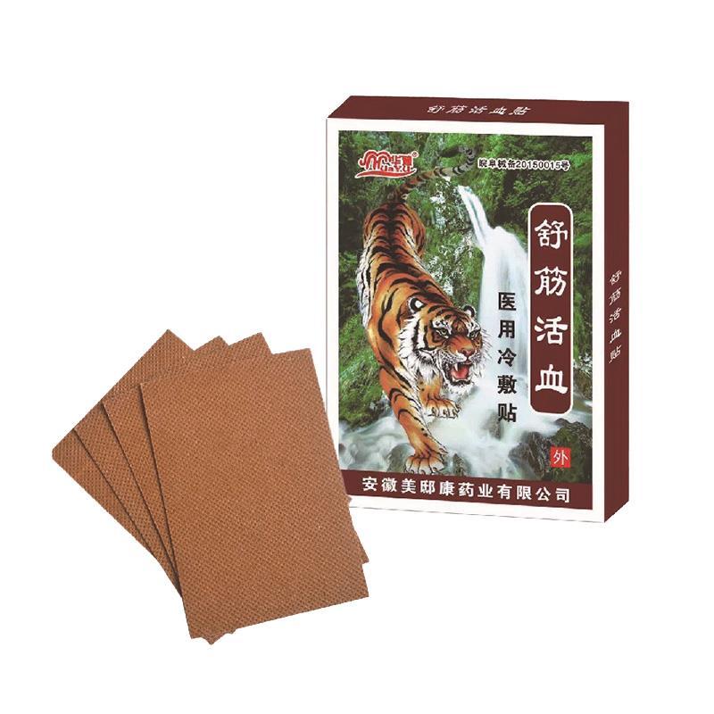 24Pcs Tiger Balm Plaster Promoting Blood Circulation Rheumatoid Massage