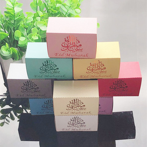 10pcs Eid Mubarak Candy Box Favor Box Ramadan Kareem Gift Boxes Islamic Muslim Festival Happy al-Fitr Eid Event Party Supplies(China)