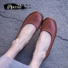 Artmu Original Retro Art Genuine Leather Shallow Mouth Women's Shoes Soft Soles Handmade Flat Shoes 109-1