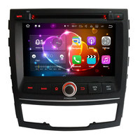 Android 7 1 2 Quad Core 2GB RAM 16GB ROM 2DIN Car Multimedia Dvd Radio Player