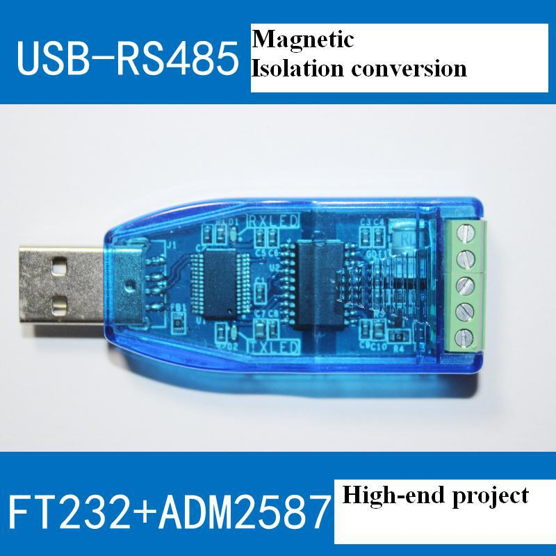 Industrial magnetic isolation USB to RS485 converter 2500V lightning FT232 + ADM2587Industrial magnetic isolation USB to RS485 converter 2500V lightning FT232 + ADM2587