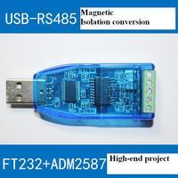Industrial magnetic isolation USB to RS485 converter 2500V lightning FT232 + ADM2587