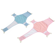 1Pc Baby Products Newborn Bath Seat Bathing Adjustable