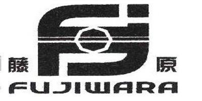 Лого бренда Fujiwara из Китая