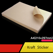 Free shipping 20 sheets / lot  A4 Brown kraft paper stickers Self Adhesive Inkjet Laser printing labels