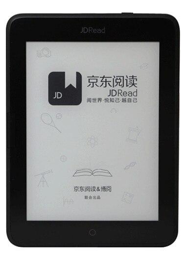 Boyue T63 JDRead ebook lecteur dual core cpu e d'encre 300PPI écran tactile construit en rétro-éclairage avant lumière Android ebook TP LENTILLE WIFI