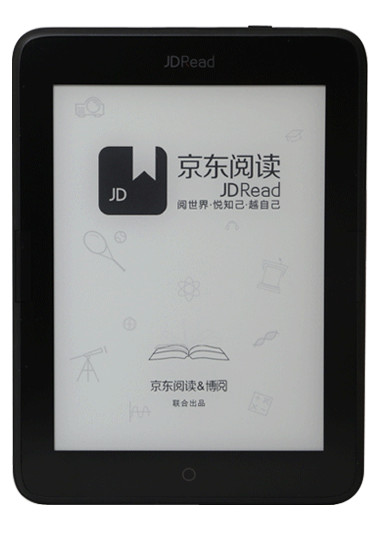 Boyue T63 JDRead ebook reader dual core cpu e ink 300PPI touch screen built in backlight front light Android ebook TP LENS WIFI