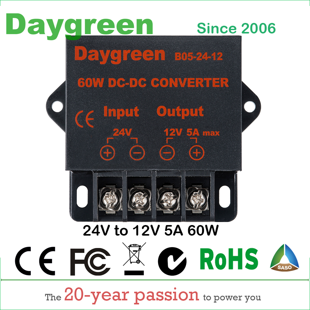 20pcs 24V to 12V 5A (24VDC TO 12VDC 5AMP) 60W DC DC Converter Regulator Car Step Down Reducer Daygreen for 12V Appliances 1pc step down converter waterproof car power supply module regulator dc dc 24v to 12v 20a 240w for electric motor