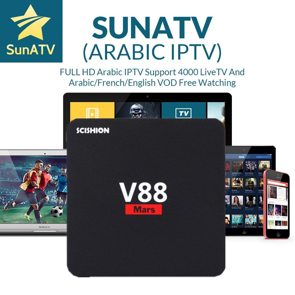 купить SCISHION V88 Mars Android 7.1 BOX with French Arabic UK Belgium Netherland Turkey Portugal IPTV VOD set top box онлайн