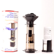 Creative Fashionable Portable Manual Coffee Maker for Travel  Free Shiping