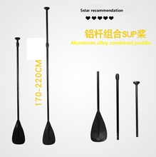 Free Shipping 2017 New Design  carbon paddle/oar,stand up paddle oar velas v oar