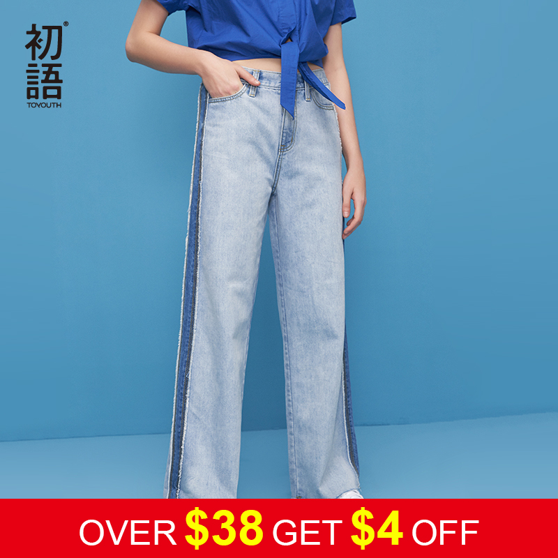 Toyouth Jeans Pants Women 2018 Summer New Denim Jeans Casual Loose Light Blue Wide Leg Pants Fashion Harajuku Straight Trousers 2017 new designer korea men s jeans slim fit classic denim jeans pants straight trousers leg blue big size 30 34