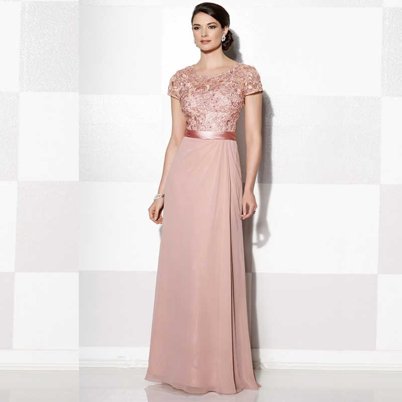 Pink Cap Sleeve Long Mother of the Bride Dresses