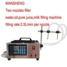 MANSHENG настольная маленькая машина для заполнения бутылок 20 мл машина для наполнения эфирного масла два двойные сопла
