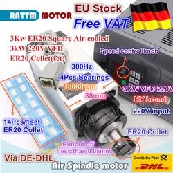 【DE Trasporto VAT】 Piazza 3KW ER20 Raffreddato Ad Aria Motore Mandrino 4 Cuscinetti e 3kw VFD Inverter 220V e 1 set ER20 Pinza Router di CNC