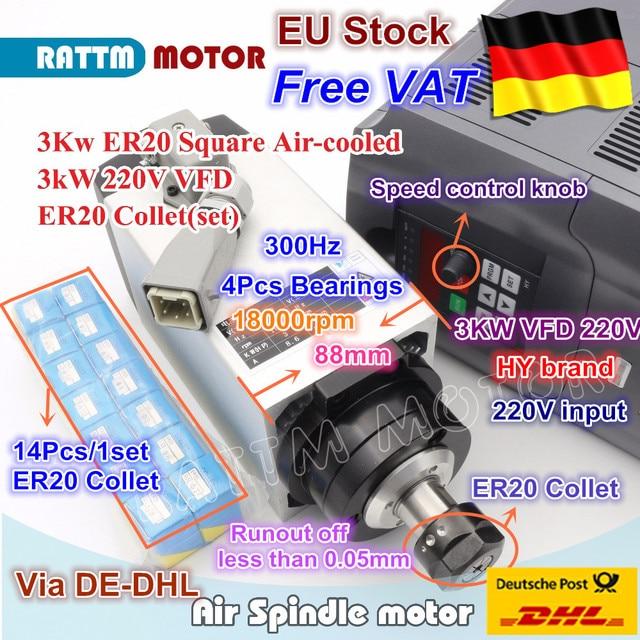 【DE Free VAT】 Square 3KW ER20 Air Cooled Spindle Motor 4 Bearings & 3kw VFD Inverter Drive 220V & 1 set ER20 Collet CNC Router