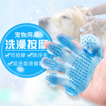Pet Grooming Comb Blue Pink Pet Dog Cat Shower Bath Brushes Right Hand 5 Fingers Gloves Brush Comb Hand Pet Tools Pet Clean Comb pet massage gloves left hand right hand pet bath brush massage grooming for pet washing