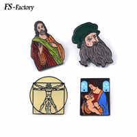 Leonardo da Vinci Spilli Spille Pittura La Madonna Litta Uomo Vitruviano Dello Smalto Spilla Distintivo Delle Donne Degli Uomini del Risvolto Spille Regalo Dei Monili