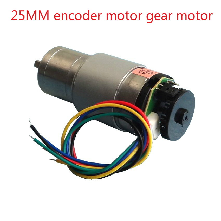 5pcs dc geared motor with encoder motors with encoder 12v for Dc gear motor with encoder