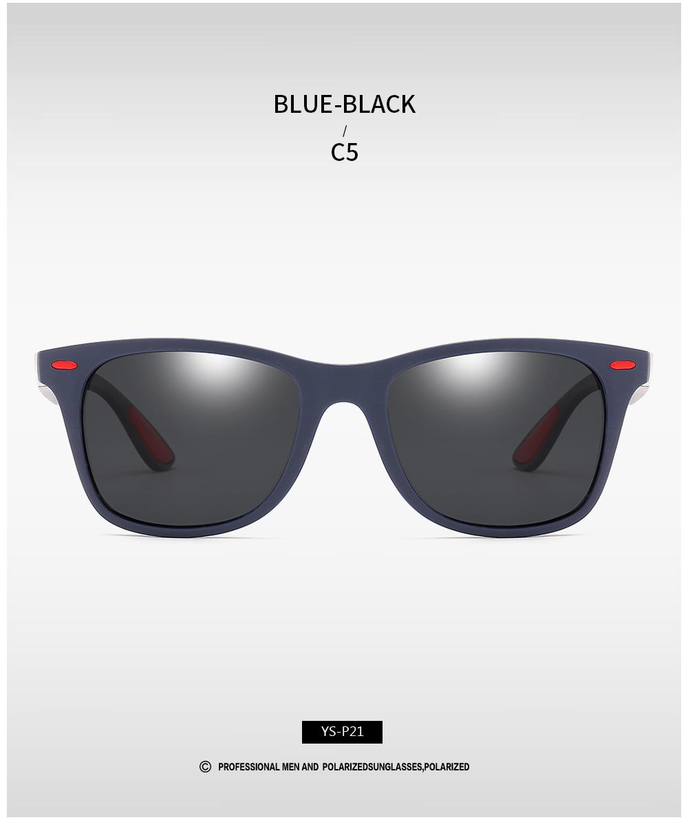DJXFZLO Gafas de sol polarizadas 18