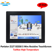 Partaker Z12T 2MM Ultra Thin All In One D2550 Touch PC With Taiwan High Temperature 5 Wire Touch Screen