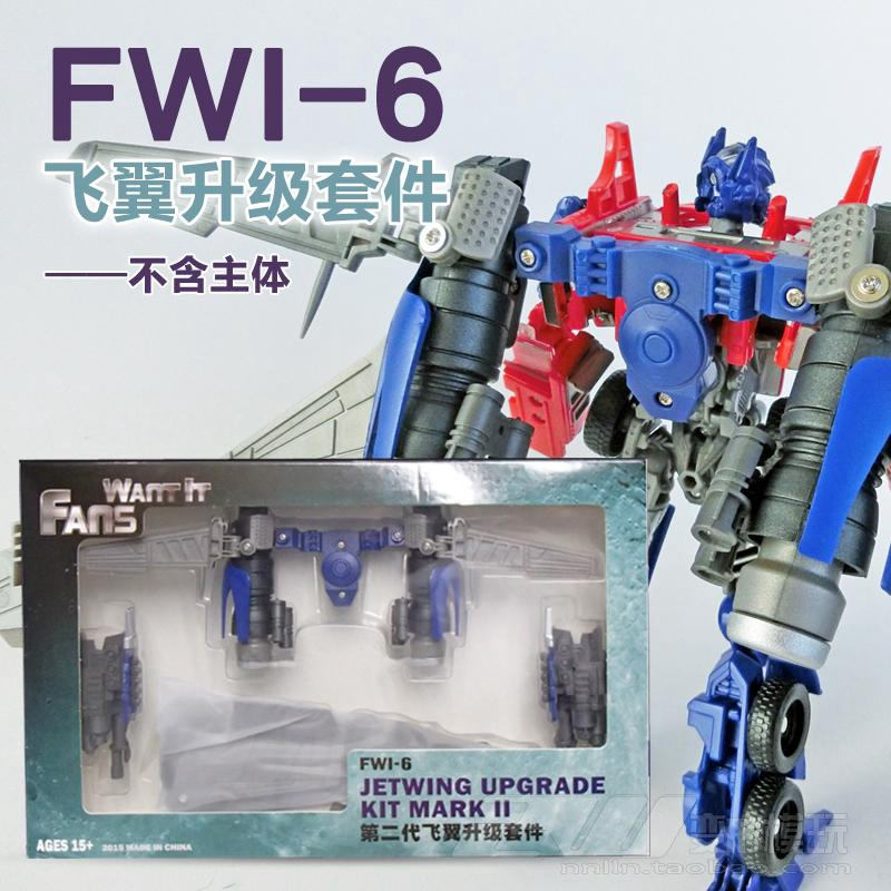 Spark TF Accessory Blaster /& Double Hook kit for MPM04 Optimus Prime In stock