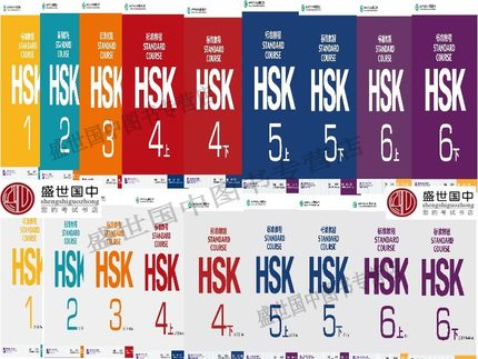 18PCS/LOT  Chinese English Bilingual exercise book HSK students workbook and Textbook :Standard Course HSK 1-4 2pcs chinese english bilingual exercise book hsk students workbook and textbook standard course hsk 4b