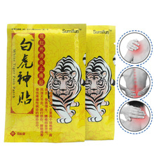 16pcs=2bags Health Care Medical Pain Relief Patch Chinese Traditional Herbal Knee/Neck/Back Pain Plaster Pain Reliever  K00302