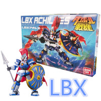 1 pcs Bandai Danball Senki Plastic Model 001 LBX Achilles Scale model wholesale Model Building Kits free shipping lbx toys