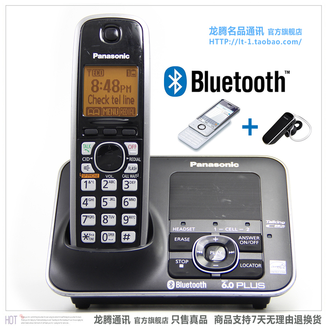 kx tg7621 dect 6 0 link to cell via bluetooth cordless phone rh aliexpress com Wireless Home Phones for Seniors Best Wireless Home Phones
