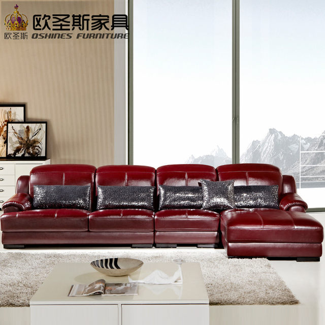 L Shape Sectional Modern Design Baroque Red Purple Leather Sofa Set,sofa  Set Purple Leather Sofa With Ajustable Headrest,OCS 631