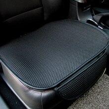 Автомобильные подушки для сидений, Стайлинг автомобиля, чехлы для сидений автомобиля, подушки для грузовиков, четыре сезона, общие коммерческие аксессуары для салона автомобиля, 6 цветов