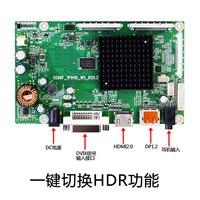 Компьютер ЖК дисплей вообще HD HDR Дисплей высокое Разрешение 2K4K частота обновления 144 Гц драйвер платы