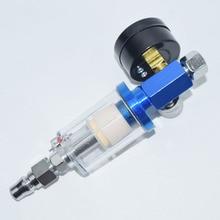 Сепаратор для воды регулятор давления воздуха небольшой масляный сепаратор для воды Краскораспылитель регулятор давления фильтр сепаратор для воды