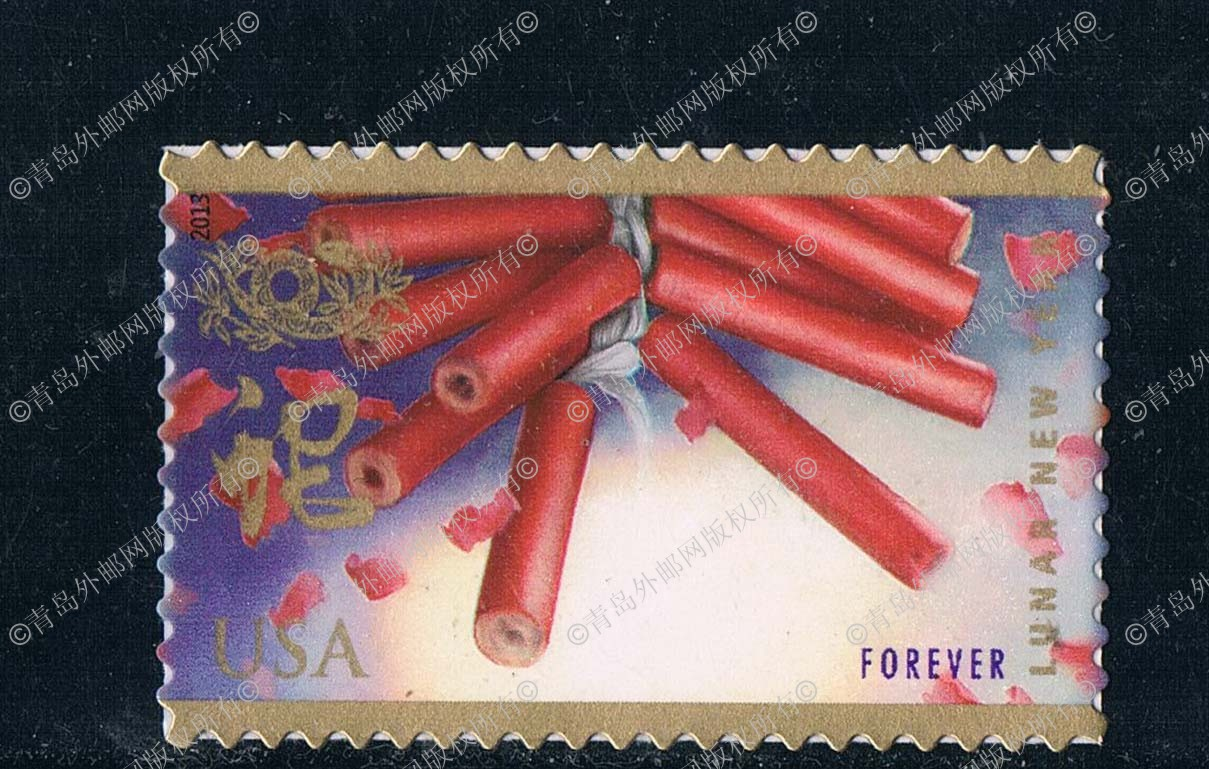 United States US0397 2013 China Zodiac snake stamps Single new 0316 parts of firecrackers China Lunar New Year Celebration united states production of amway