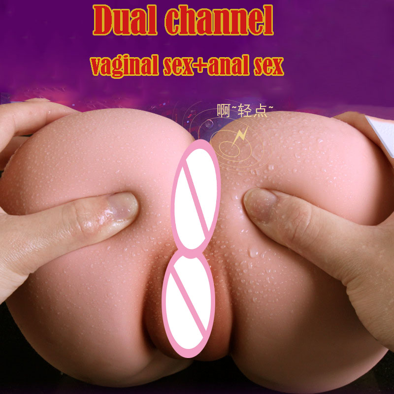 1 1 super big masturbator ass pocket pussy Dual channel vagina sex toys for men male