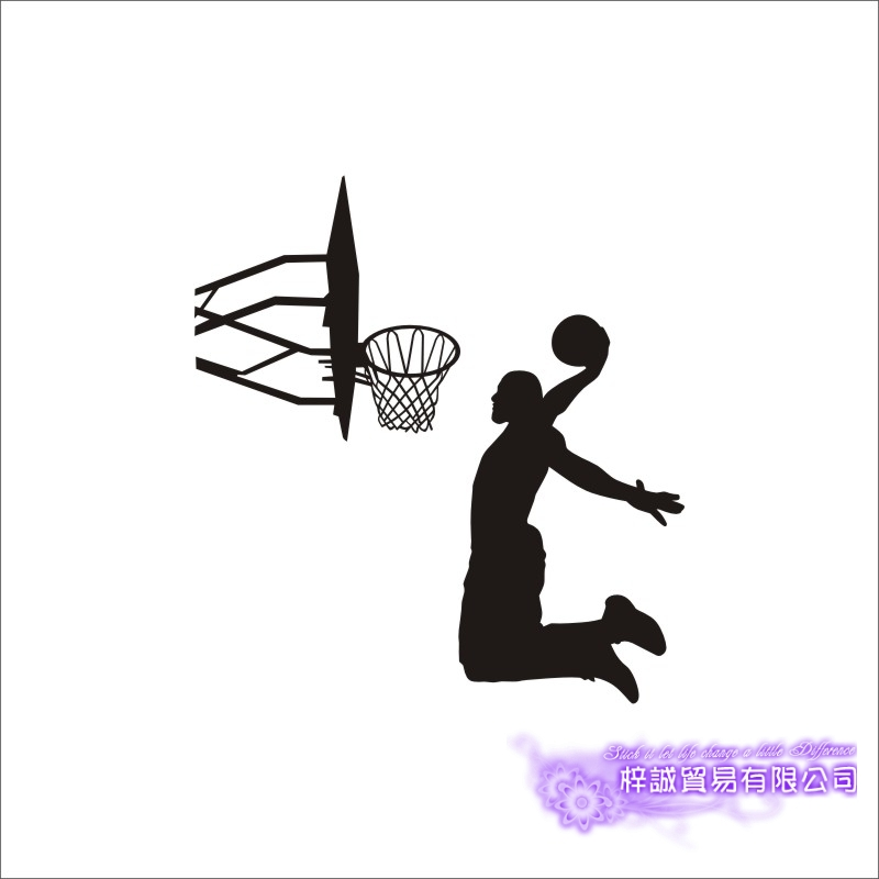 DCTAL Basketball Player Sticker Sports Car Decal Posters