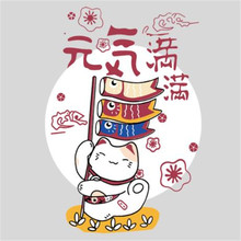 ShinEquin байкер патч дело с ним одежда теплопередача Печать Японский счастливый кот гладить на патчи для одежды ПВХ наклейки