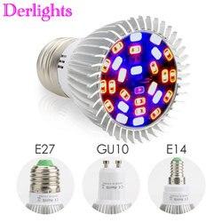 Полный Спектрум 18 Вт/28 Вт E27 E14 GU10 Светодиодный светильник для выращивания Красный Синий УФ ИК Светодиодная лампа для выращивания гидропоник...
