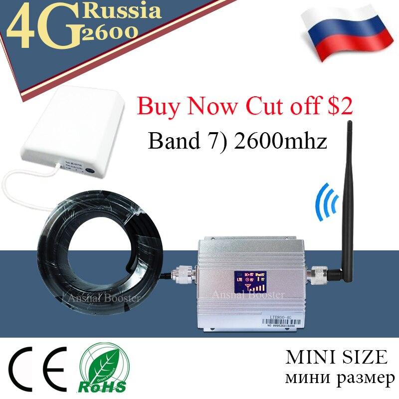 4G LTE 2600 mhz Mobile Réseau Booster Bande 7 FDD LTE 2600 MHz Téléphone portable Répéteur de Signal Cellulaire Amplificateur 4G Anetena Ensemble