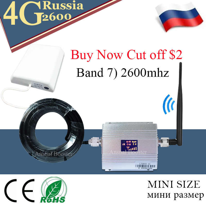 4G LTE 2600mhz Mobile Network Booster Band 7 FDD LTE 2600 MHz Cell Phone Signal Repeater Cellular Amplifier 4G Anetena Set