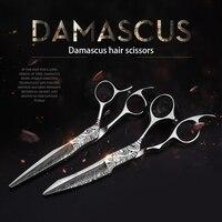 Smith Chu 6 Inch Damacus Hairdressing Scissors 440C Stainless Steel Professional Salon Barbers Cutting Scissor Hair Scissors Set