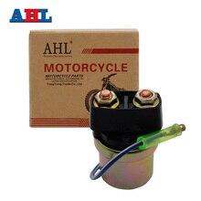 Relé solenoide de arranque eléctrico para motocicleta, relé para YAMAHA XV250 VIRAGO ROUTE V STAR 250 / XV125 XV700 XV750 VIRAGO 125 700 750