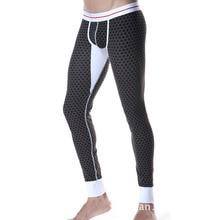 Seobean men's Newest thermal pants comfortable soft cotton long johns fashion male legging
