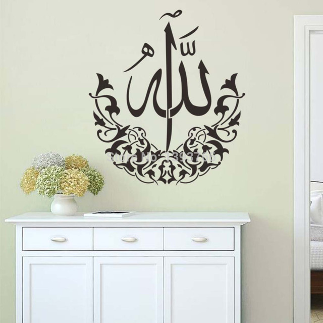 High quality islamic design home Wall stickers 516 art vinyl decals ...