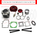 Red 2 Stroke 44mm Big Bore Kit Cylinder Assy Shaft Piston For 47cc 49cc Engine Minimoto Mini Dirt Kids ATV Quad Pocket Bike